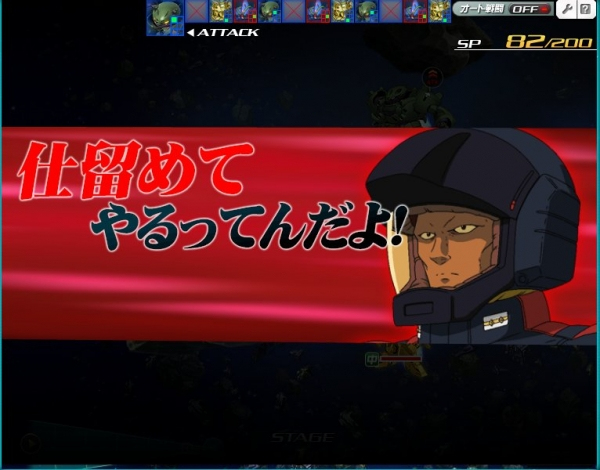 SDOP サブ ヤザン戦 2