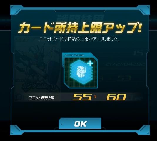 SDOP サブアカ ジ・オ戦9