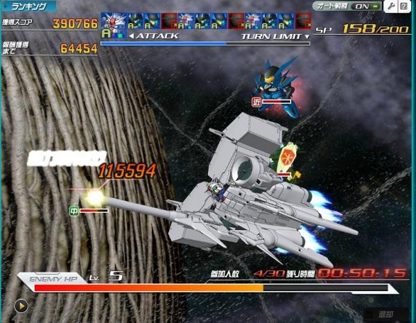 SDOP 超総力戦 超大型ELS3