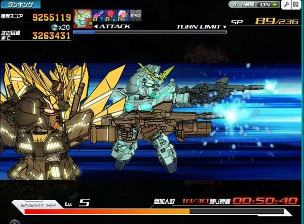SDOP 超総力戦ユニコーン&バンシィ3