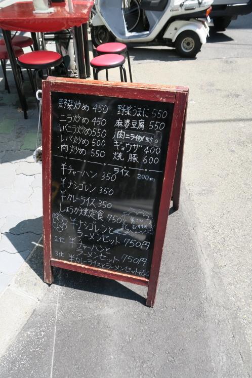 00005470.jpg