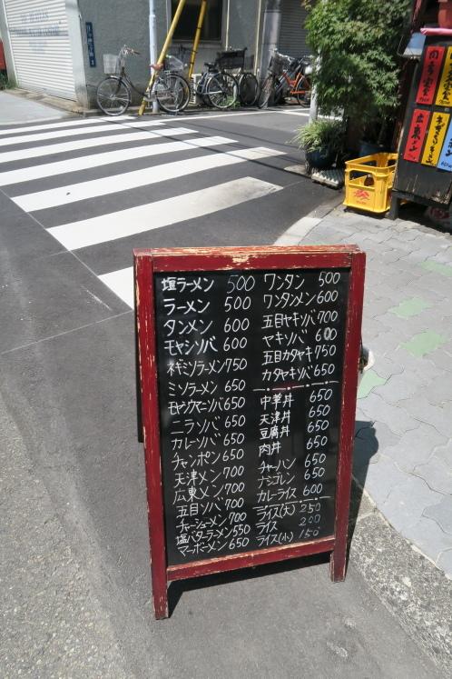 00005471.jpg