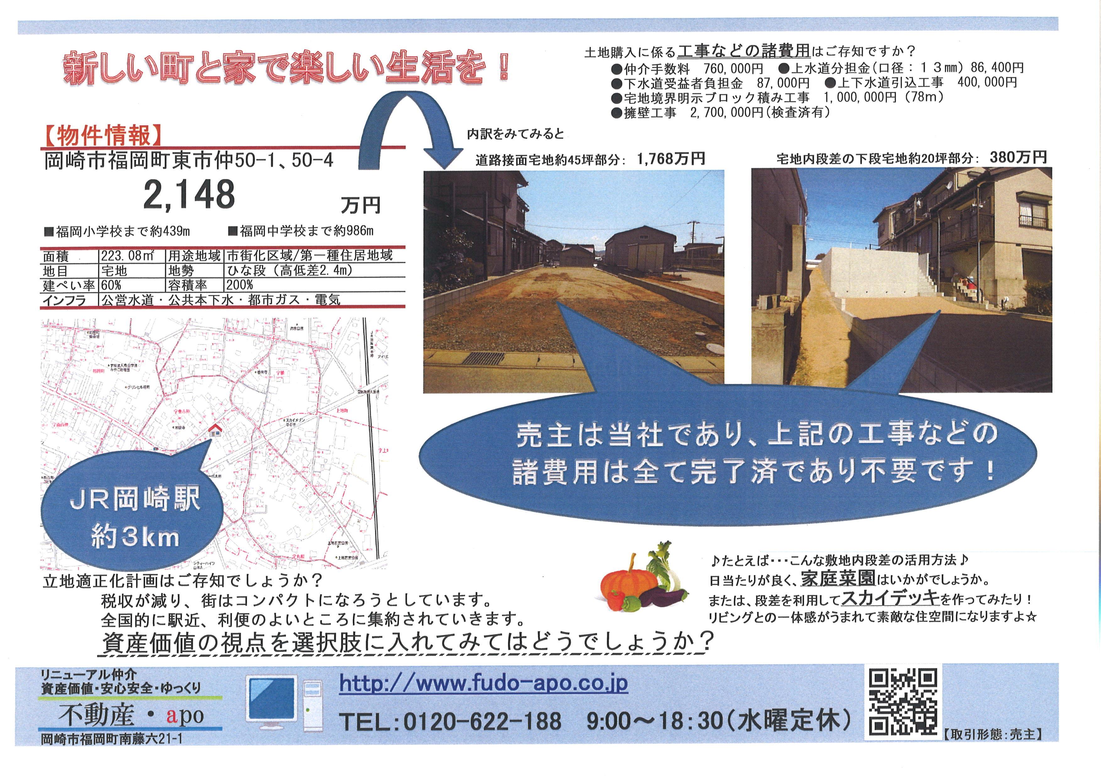 20171013112152_00001.jpg