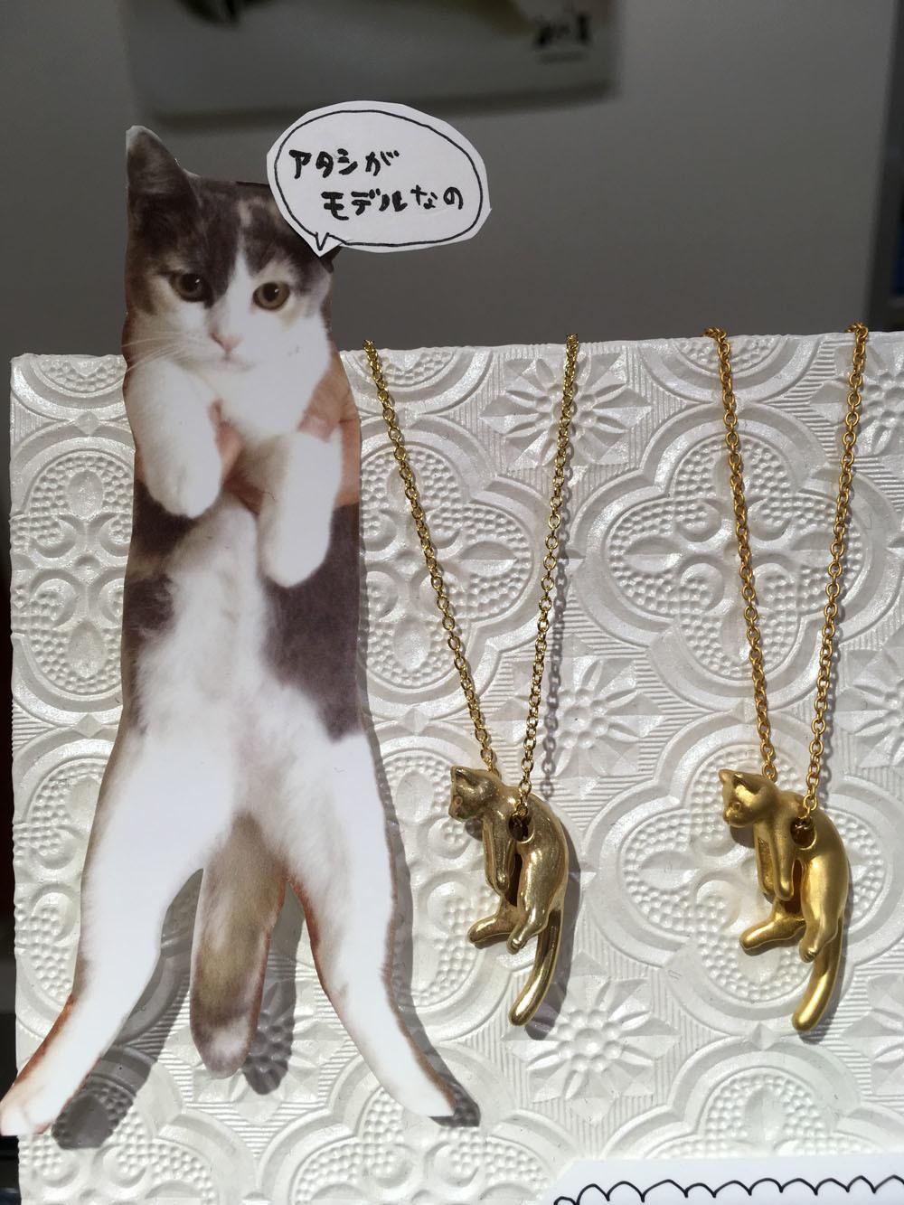 のこり2日~in博多阪急猫フェス