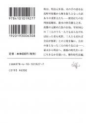 akaneko101.jpg