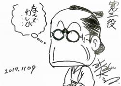 fuuunnjitatiranngaku002.jpg