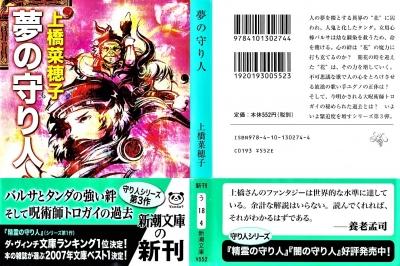 yumenoma001.jpg