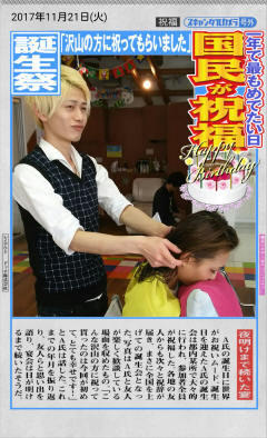 scandal_camera_20171121_152619_1.jpg