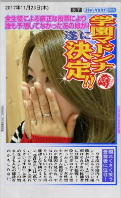scandal_camera_20171123_224726_1.jpg