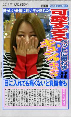 scandal_camera_20171123_224912_1.jpg