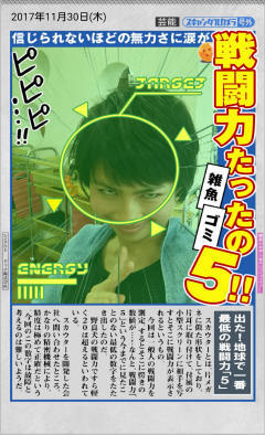 scandal_camera_20171130_121039_1.jpg