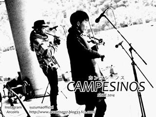 Campesinos flyer 201712