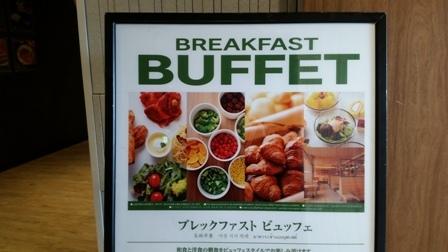 Jrin朝食
