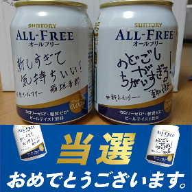 blog2018020601.jpg