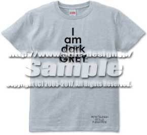T-shirt I am dark GREY