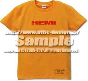 T-shirt 426HEMI