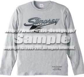 T-shirt Stingray