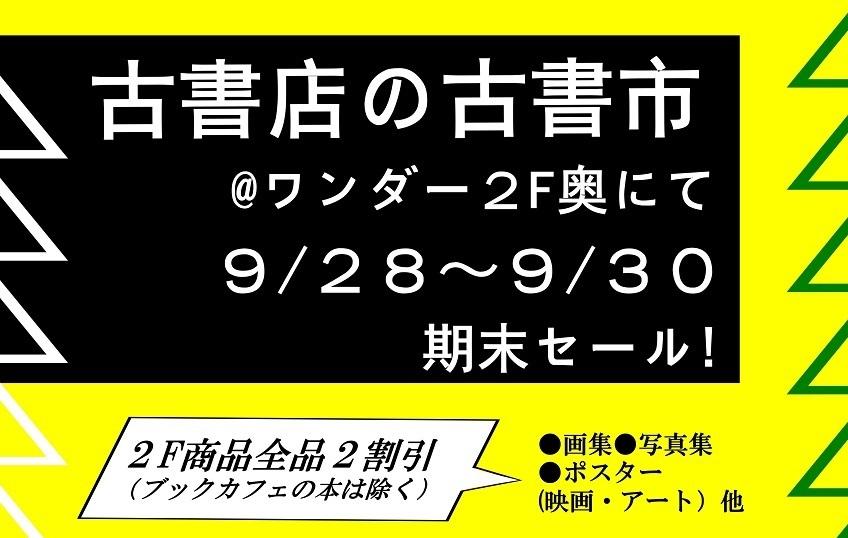 201709kosyoichi001.jpg