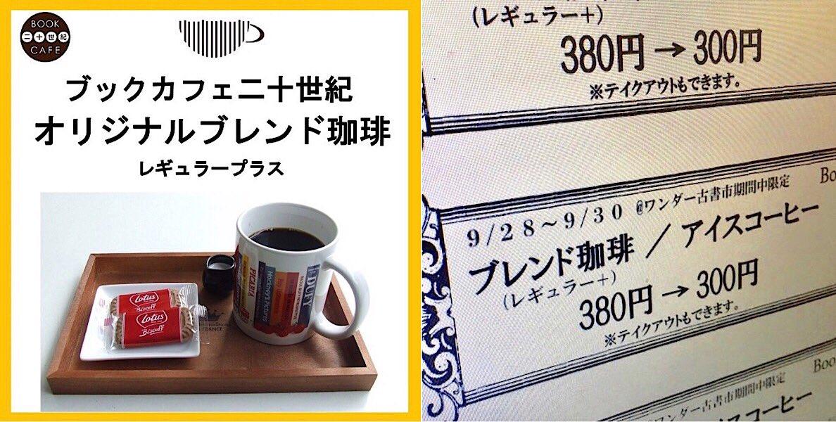 201709kosyoichi012.jpg