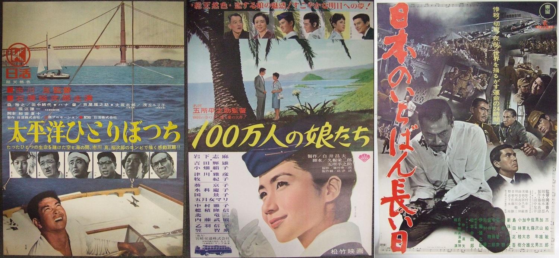 201712mokurokuseisakuchu02b.jpg