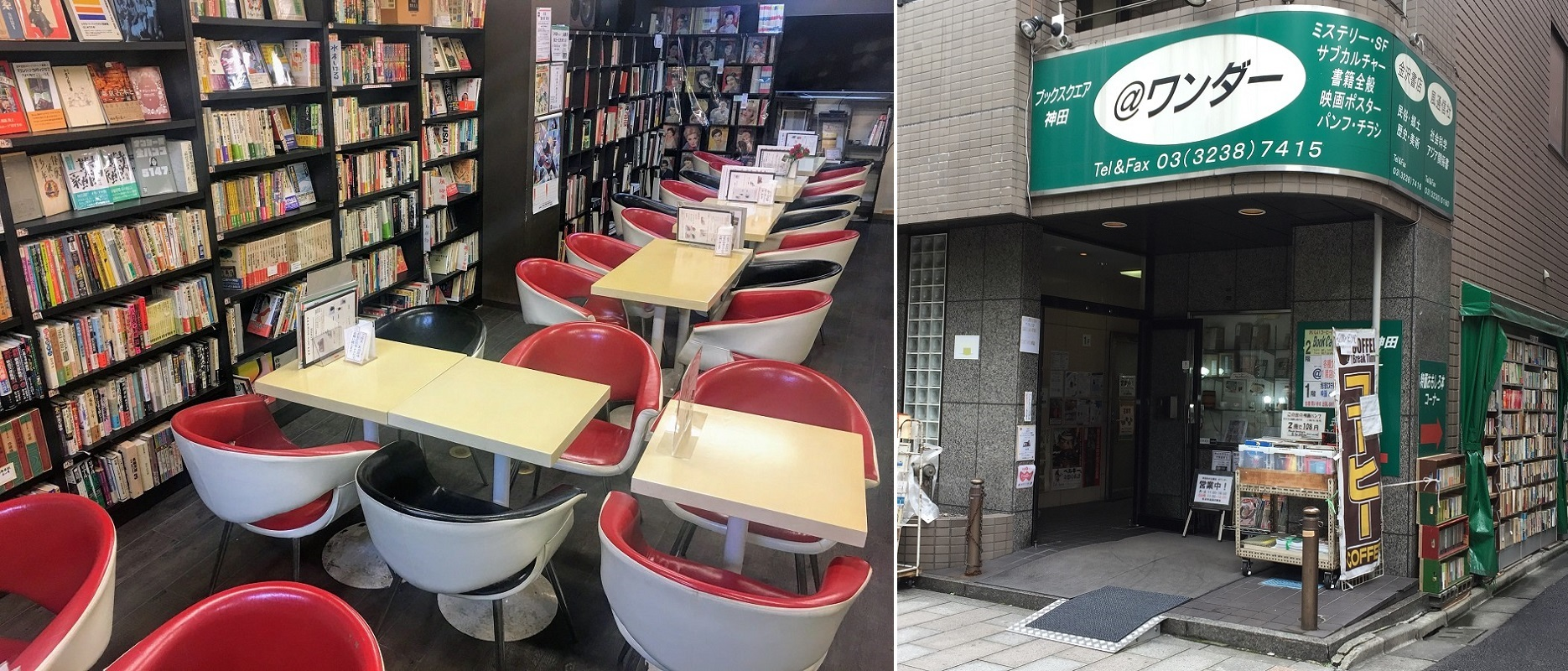 bookcafe201710.jpg