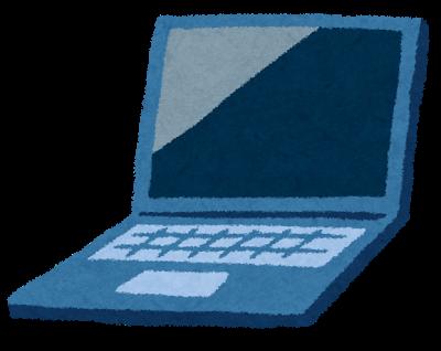 ノートPC