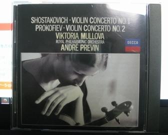 ショスタコービチ、バイオリン協奏曲1番