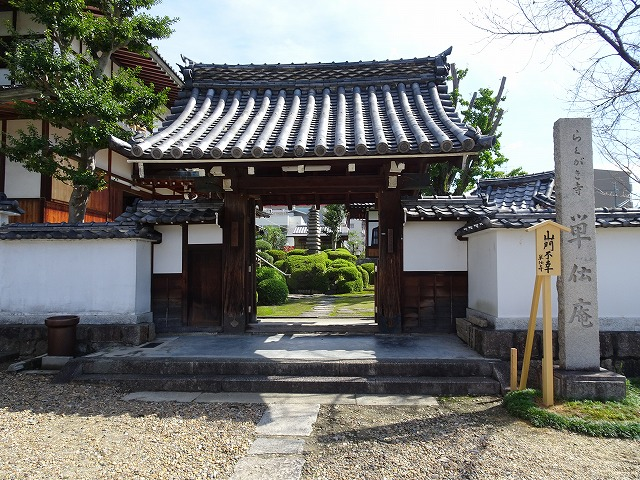 らくがき寺 (2)