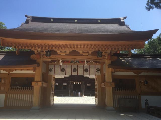 大山祗神社