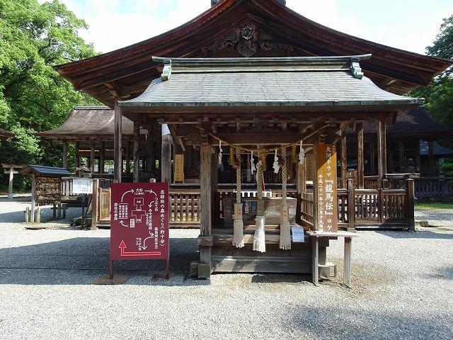 土佐神社2