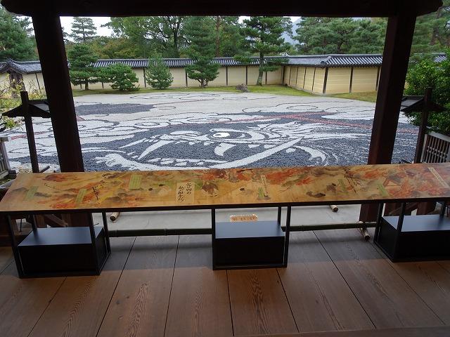 大覚寺ワンピース5