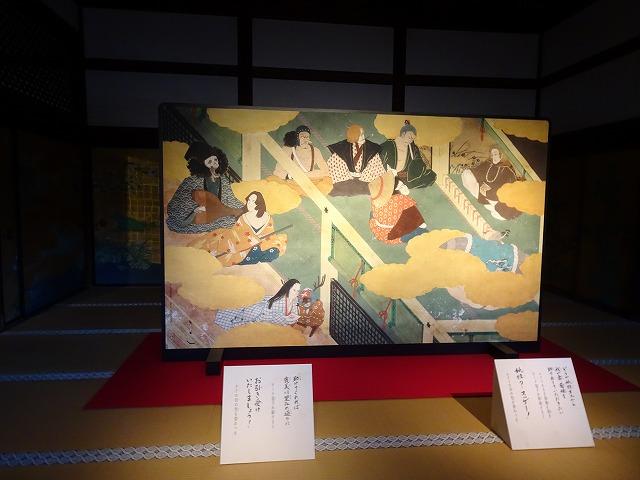 大覚寺ワンピース6