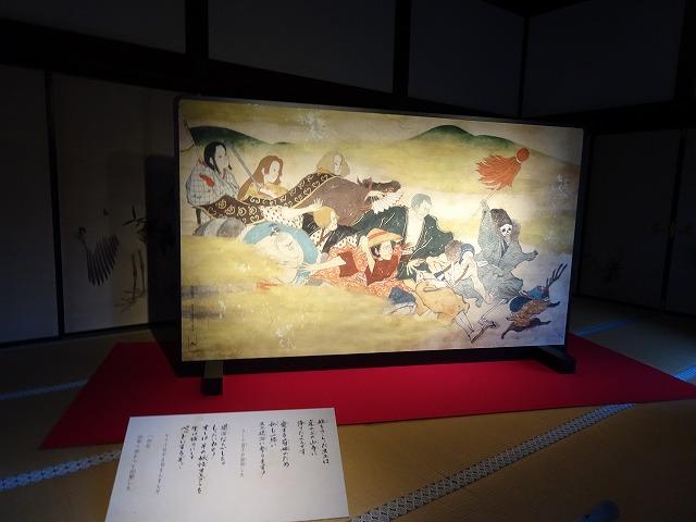 大覚寺ワンピース7