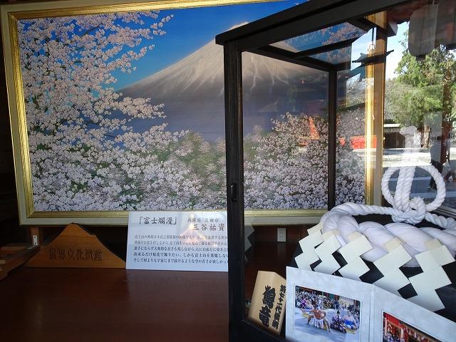 富士山本宮浅間大社3