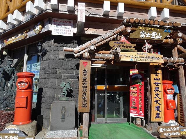 小御嶽神社5