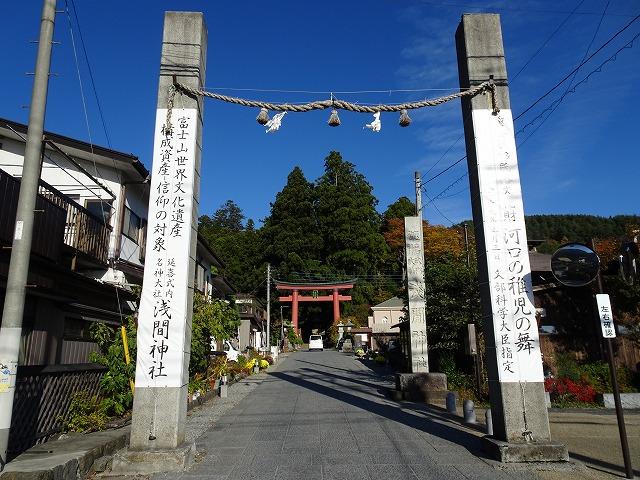 河口浅間神社1