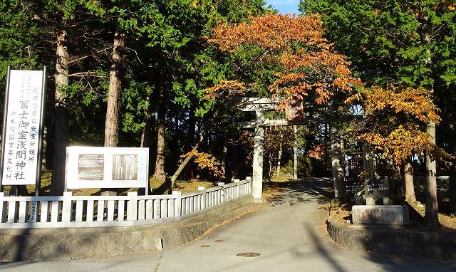 富士御室浅間神社1