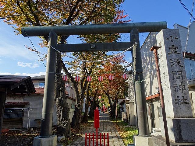 小室浅間神社1
