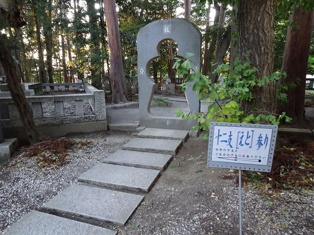 甲斐浅間神社3