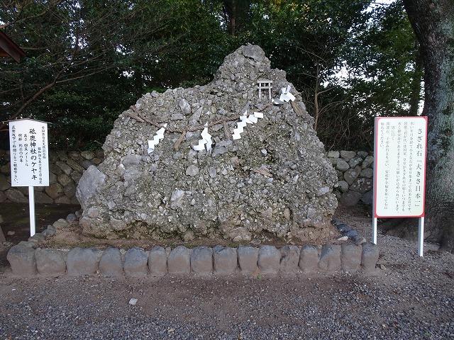 砥鹿神社3