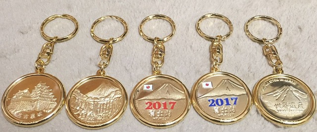 記念メダル11月