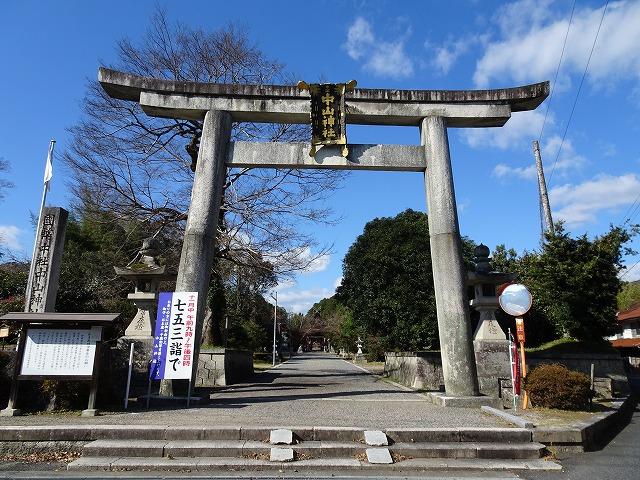 中山神社1