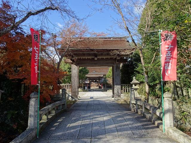 中山神社2