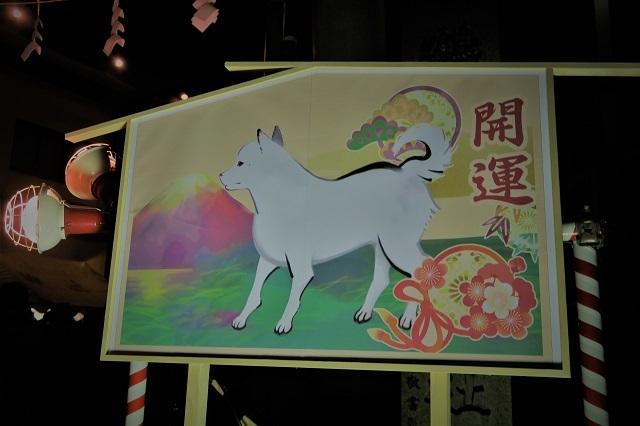 2018鶴見神社で初詣(5)