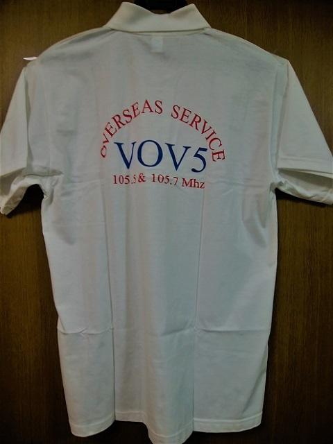 ベトナムの声ポロシャツ(裏)