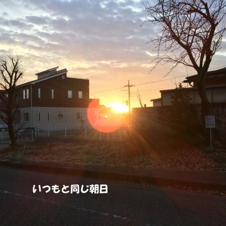 2018-01-08-2 - コピー