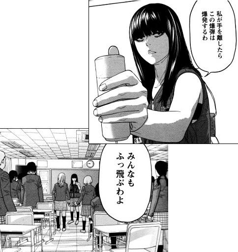 jibaku171213-2.jpg