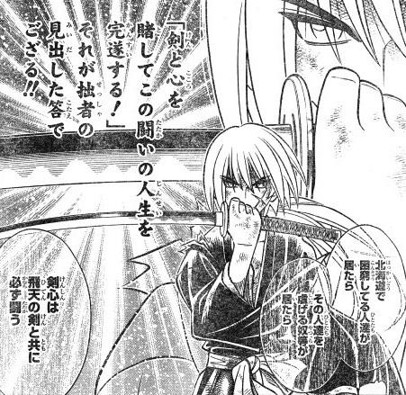 kenshin171005-2.jpg