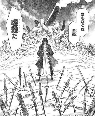 kenshin171005.jpg