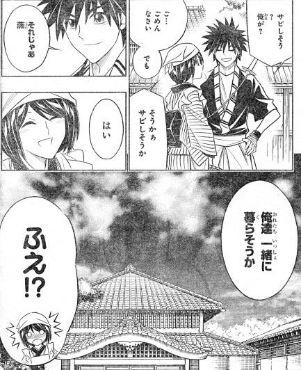 kenshin171104-3.jpg